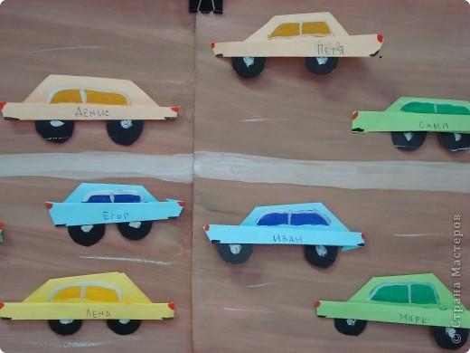 Автомобили фото 2