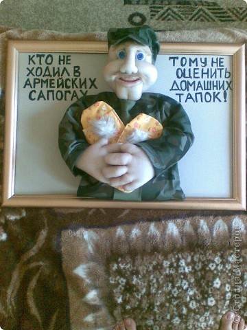 Настоящий полковник. фото 2