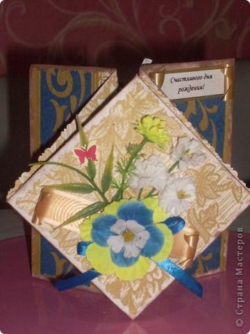 Набор в подарок за пол-дня.  фото 3