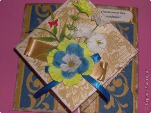 Набор в подарок за пол-дня.  фото 10