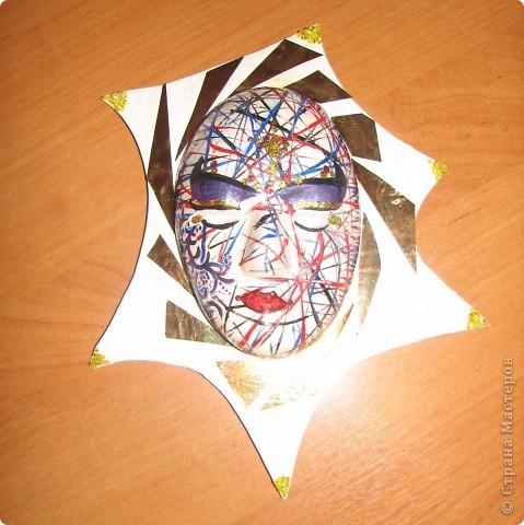 первая моя работа! маска - хаус!!