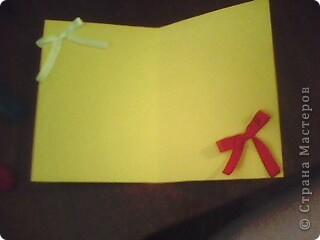 Желтая открытка с бантиком! фото 6
