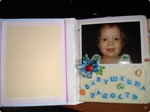 """Первый разворот,надпись которого- """"Бабушкина радость""""-это еще и название альбома. Подарок я делала на День Рождения своей маме, бабушке Данилы и конечно, мне очень хотелось ее порадовать! фото 1"""