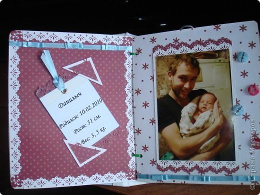 """Первый разворот,надпись которого- """"Бабушкина радость""""-это еще и название альбома. Подарок я делала на День Рождения своей маме, бабушке Данилы и конечно, мне очень хотелось ее порадовать! фото 2"""