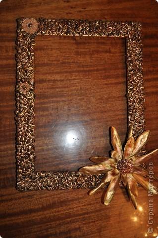 Кофейная рамка для фотографии фото 1