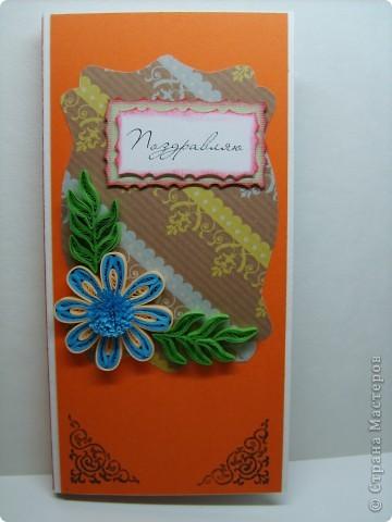 Вот и моя шоколадница. За идею благодарю Юлю http://stranamasterov.ru/node/195815?c=favorite, а за вдохновение - Татьяну http://stranamasterov.ru/user/56470 фото 1