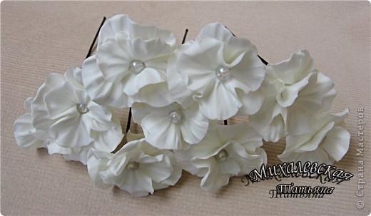 Сделала под заказ вот такие шпильки для невесты  ))) фото 2