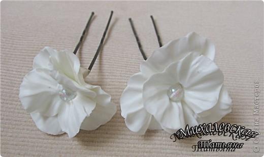 Сделала под заказ вот такие шпильки для невесты  ))) фото 3