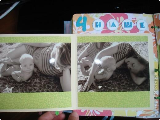 """Первый разворот,надпись которого- """"Бабушкина радость""""-это еще и название альбома. Подарок я делала на День Рождения своей маме, бабушке Данилы и конечно, мне очень хотелось ее порадовать! фото 8"""