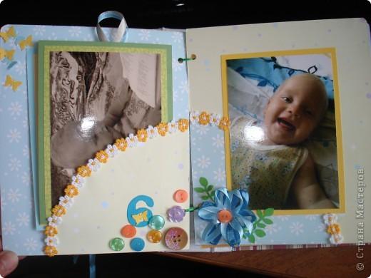 """Первый разворот,надпись которого- """"Бабушкина радость""""-это еще и название альбома. Подарок я делала на День Рождения своей маме, бабушке Данилы и конечно, мне очень хотелось ее порадовать! фото 10"""