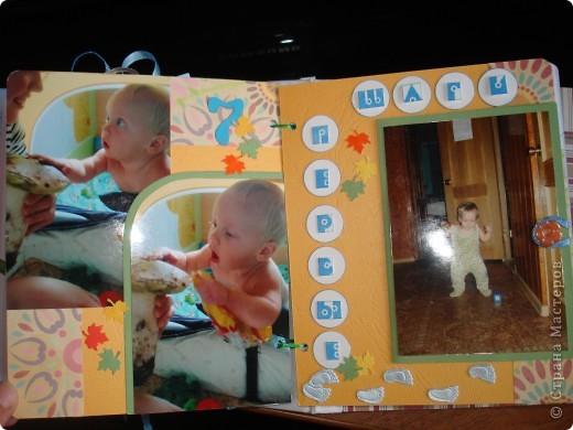 """Первый разворот,надпись которого- """"Бабушкина радость""""-это еще и название альбома. Подарок я делала на День Рождения своей маме, бабушке Данилы и конечно, мне очень хотелось ее порадовать! фото 12"""