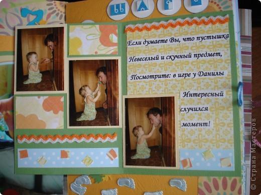 """Первый разворот,надпись которого- """"Бабушкина радость""""-это еще и название альбома. Подарок я делала на День Рождения своей маме, бабушке Данилы и конечно, мне очень хотелось ее порадовать! фото 13"""