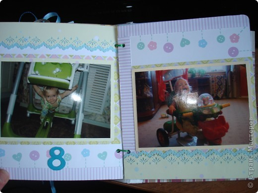 """Первый разворот,надпись которого- """"Бабушкина радость""""-это еще и название альбома. Подарок я делала на День Рождения своей маме, бабушке Данилы и конечно, мне очень хотелось ее порадовать! фото 14"""