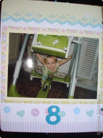 """Первый разворот,надпись которого- """"Бабушкина радость""""-это еще и название альбома. Подарок я делала на День Рождения своей маме, бабушке Данилы и конечно, мне очень хотелось ее порадовать! фото 15"""