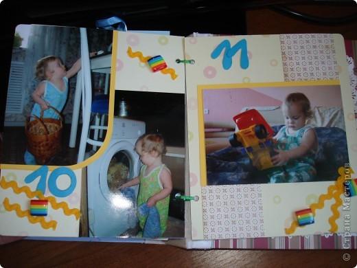 """Первый разворот,надпись которого- """"Бабушкина радость""""-это еще и название альбома. Подарок я делала на День Рождения своей маме, бабушке Данилы и конечно, мне очень хотелось ее порадовать! фото 17"""