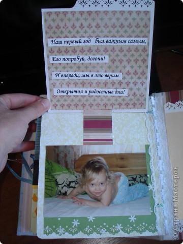 """Первый разворот,надпись которого- """"Бабушкина радость""""-это еще и название альбома. Подарок я делала на День Рождения своей маме, бабушке Данилы и конечно, мне очень хотелось ее порадовать! фото 19"""