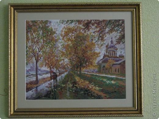 Осенняя Москва фото 2