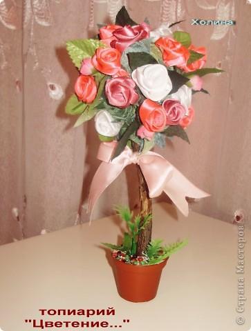 розы из лент...  фото 5