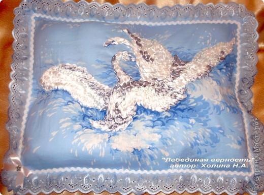 вышивка лентами на пасхальном полотенце фото 4