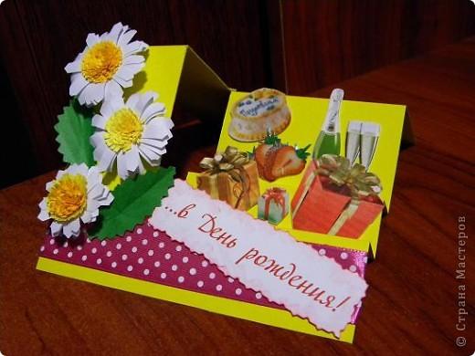 """Эту открытку можно назвать """"коллаж - поздравление"""".  фото 1"""