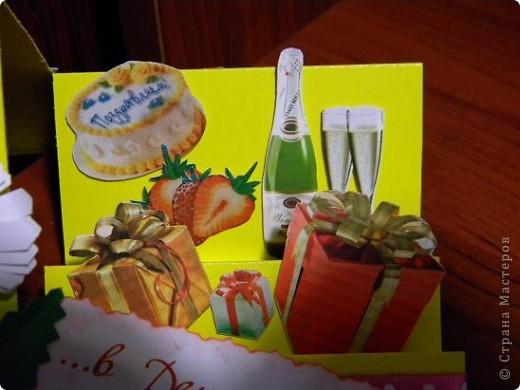 """Эту открытку можно назвать """"коллаж - поздравление"""".  фото 3"""