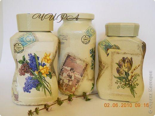 Набор из 5 предметов: 3 баночки под чай-кофе, бутылочка и тубус,который можно использовать для спагетти.  фото 6