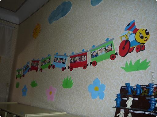 Паровозик для детского сада из картона