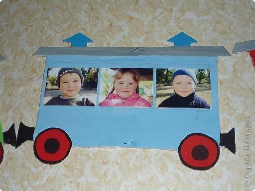 вот такой веселый паровозик представляет состав деток нашей группы фото 3