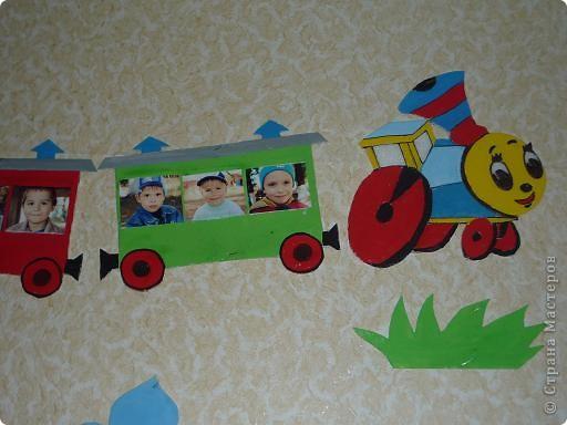 вот такой веселый паровозик представляет состав деток нашей группы фото 2