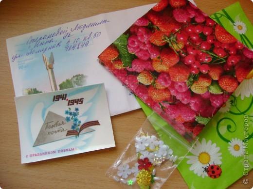 Как же приятно ждать писем!!! Спасибо всем мастерицам СМ за такую радость и идею обмена АТС. Вчера в почтовом ящике обнаружили целых 10 писем!!! Спасибо всем за прекрасные карточки и великолепные подарки. ( Извините,что каждому не подпишусь здесь, загружаю уже третий раз не хватает терпения, надеюсь, сейчас ничего не случится) ВСЕМ -ВСЕМ ВСЕМ- спасибо!!! Итак смотрите фото 16