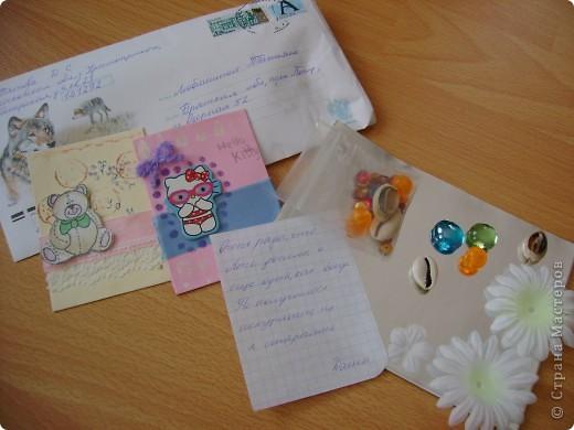 Как же приятно ждать писем!!! Спасибо всем мастерицам СМ за такую радость и идею обмена АТС. Вчера в почтовом ящике обнаружили целых 10 писем!!! Спасибо всем за прекрасные карточки и великолепные подарки. ( Извините,что каждому не подпишусь здесь, загружаю уже третий раз не хватает терпения, надеюсь, сейчас ничего не случится) ВСЕМ -ВСЕМ ВСЕМ- спасибо!!! Итак смотрите фото 3