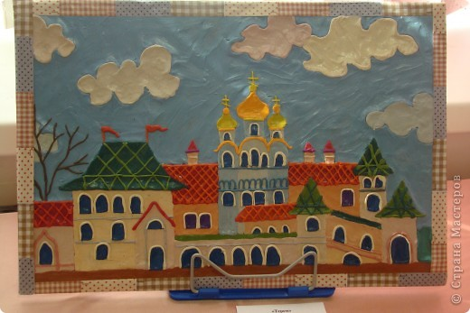 Хочу показать Вам работы из пластилина детей к Пасхе. Многие из них были на выставке детского  прикладного творчества в Моске и завоевали почетные места. Эта работа  заняла первое место!  фото 1