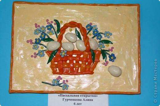 Хочу показать Вам работы из пластилина детей к Пасхе. Многие из них были на выставке детского  прикладного творчества в Моске и завоевали почетные места. Эта работа  заняла первое место!  фото 7