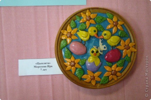 Хочу показать Вам работы из пластилина детей к Пасхе. Многие из них были на выставке детского  прикладного творчества в Моске и завоевали почетные места. Эта работа  заняла первое место!  фото 8