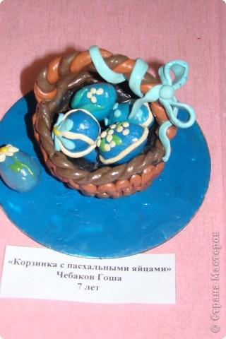 Хочу показать Вам работы из пластилина детей к Пасхе. Многие из них были на выставке детского  прикладного творчества в Моске и завоевали почетные места. Эта работа  заняла первое место!  фото 4