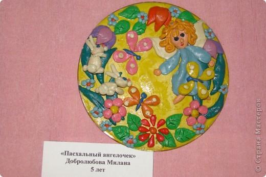 Хочу показать Вам работы из пластилина детей к Пасхе. Многие из них были на выставке детского  прикладного творчества в Моске и завоевали почетные места. Эта работа  заняла первое место!  фото 9