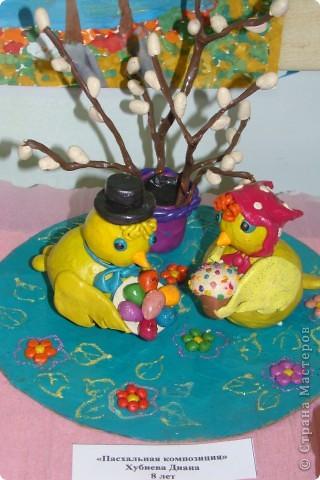 Хочу показать Вам работы из пластилина детей к Пасхе. Многие из них были на выставке детского  прикладного творчества в Моске и завоевали почетные места. Эта работа  заняла первое место!  фото 10