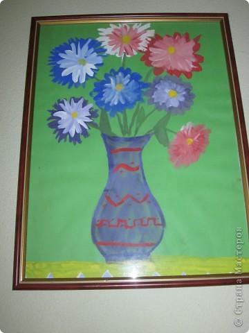 Эту картину я нарисовала в 8 лет