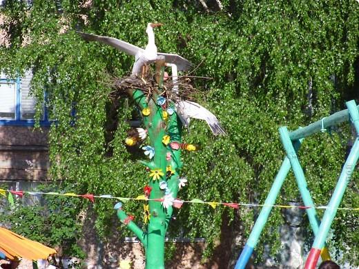 Это наше оживленное дерево! фото 1