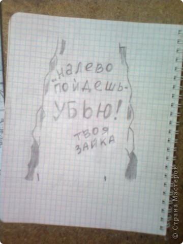рисунки)) фото 22