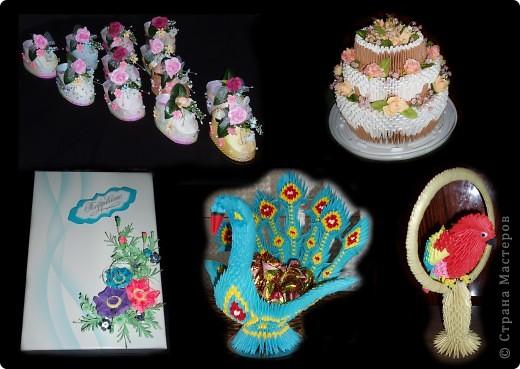 Вот такие подарки в очередной раз раздарила своим знакомым ко дню рождения! Все были довольны как слоны!!!))) фото 1