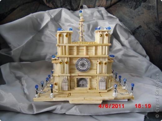 кафедральный собор  фото 1