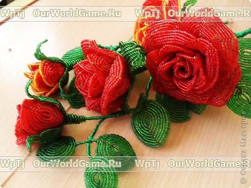 """розы из бисера  - <a href=""""http://ourworldgame.ru/rozy-iz-bisera-master-klass/"""">Розы из бисера мастер класс.</a> фото 1"""