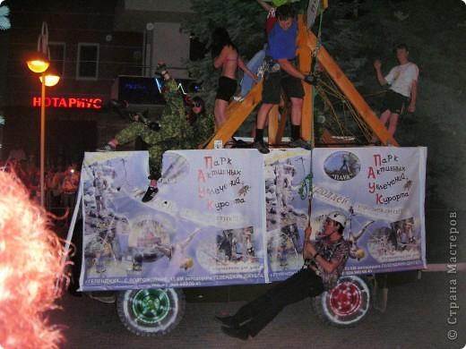 4 июня в Геленджике прошло открытие сезона 2011 года. А это как всегда КАРНАВАЛ! Я много раз была на Геленджикском карнавале, но в этом году мне понравилось больше всего! фото 15