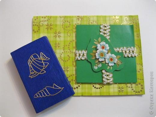 Большой коробок с сюрпризом и открытка из Москвы от Веры Акимкиной, в открытке спрятано письмо. Открытку сделал сын Веры, спасибо очень понравилась. фото 1