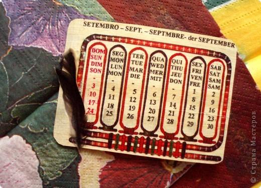 Подарочная серия АТС из 10 карточек для девочек, с которыми мы начали АТС обмен в Стране Мастеров. Вроде бы это было совсем недавно, а у всех нас уже такие внушительные коллекции. Эта серия выполнена в разных стилях, но объединяют эти карточки два момента - сердечко в знак дружбы на лицевой стороне и счастливый билет, как пожелание счастья, - на обороте. Поскольку самый первый обмен я совершила с Мариной (МАРСАМ), то ей и предоставляю право первого выбора.   Девочки Kateryna, Tatiyana, YuliaM, Серова Татьяна, Олисандра, Likmiass, Алена Александровна,  Marischulya и Lea_pro выбирайте. Конечно же подарочные карточки мне хочется подарить еще многим-многим замечательным девочкам, но пока меня хватило только на эту серию. фото 19