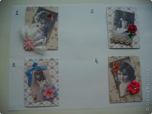 """Карточки АТС, серия """"Девочки"""". Первая выбирает Дарёнка(если нравится)."""