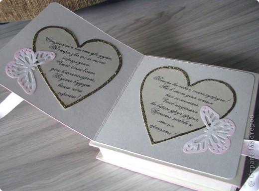 Всем доброго времени суток! Вот такой свадебный набор у меня получился. Давно хотела сделать конверт для дисков -все руки не доходили. Ну и очередной декор коробочки. фото 5