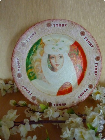 Тарелка,грунт,распечатка на ПВА,акриловые краски,дорисовка,контуры,текстурная паста,лак для саун фото 1