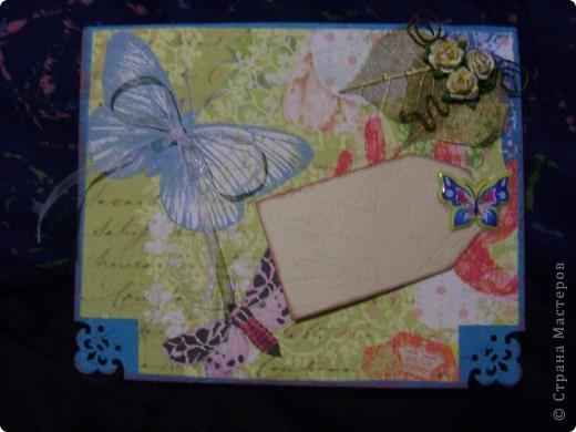 Мои открытки. фото 1